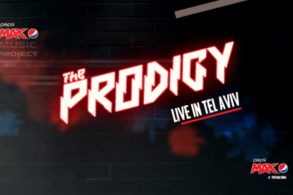 Prodigy – Live In Israel