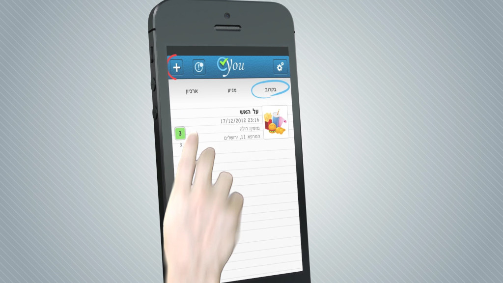cYou Mobile App