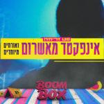 Boombox Promo by Elad Magdasi