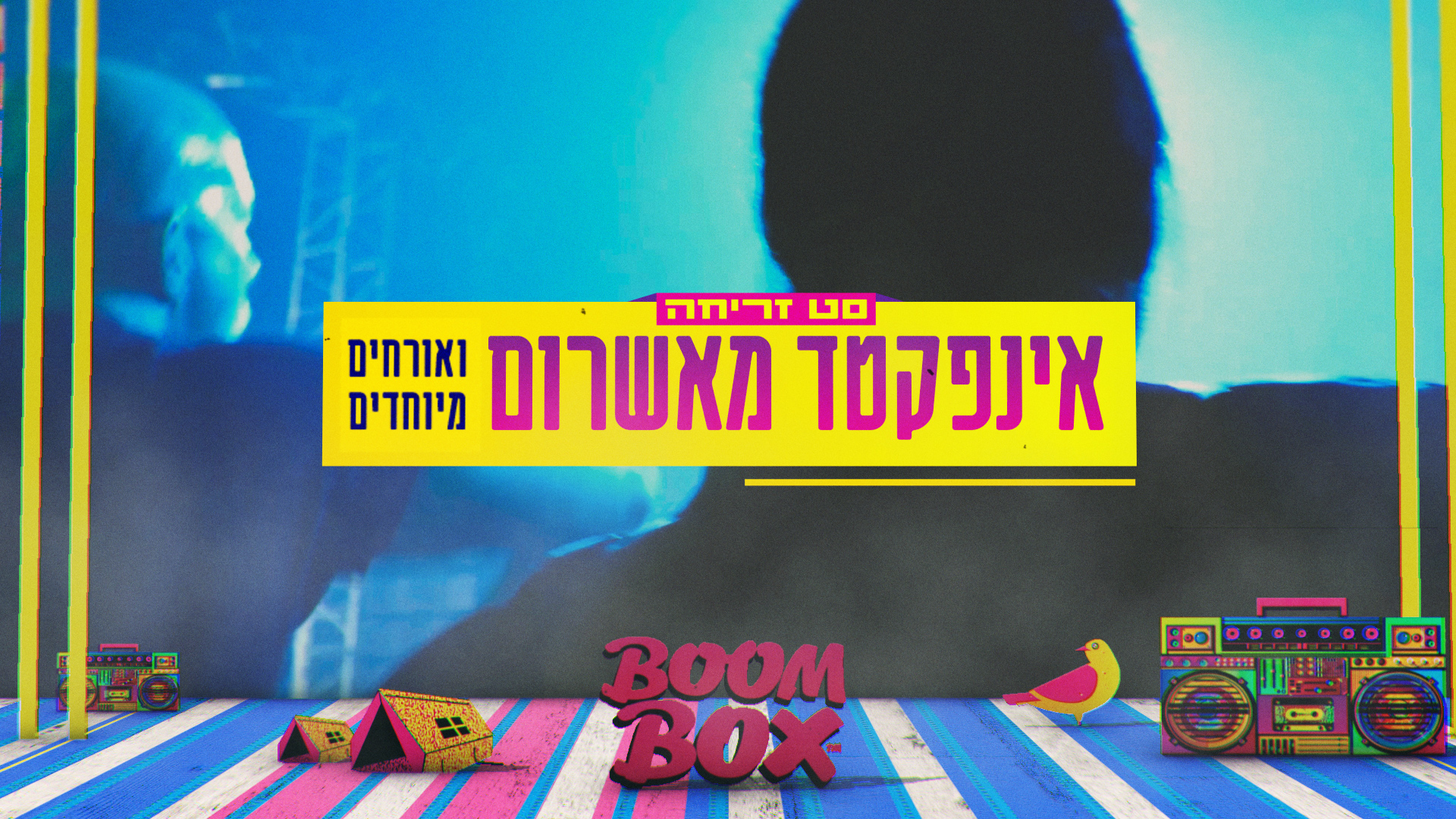 Boombox Promo by Elad Magdasi